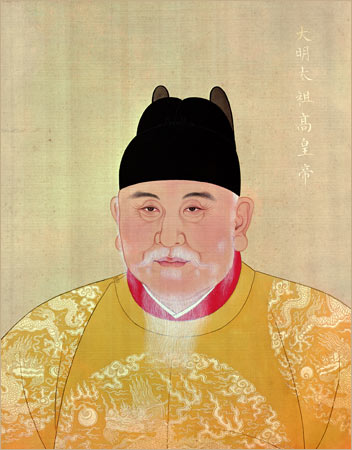 Emperor Chu Yuan-Chang (1328-98) Founder of the Ming Dynasty (pen, ink and opaque watercolour on paper) by Chinese School