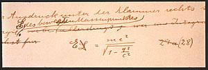 emc2_1912_israel-museum.jpg