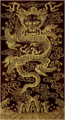 Dragon, cover of the end-folio of a 10 tablet book, 'The Song of the Jade Bowl', written by the Emperor Qianlong, 1745 Credit: The Trustees of the Chester Beatty Library, Dublin/The Bridgeman Art Library
