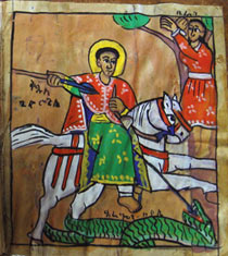 Letters of Saint Paul, Coptic, Ethiopia, date unknown © AMNH Anthropology
