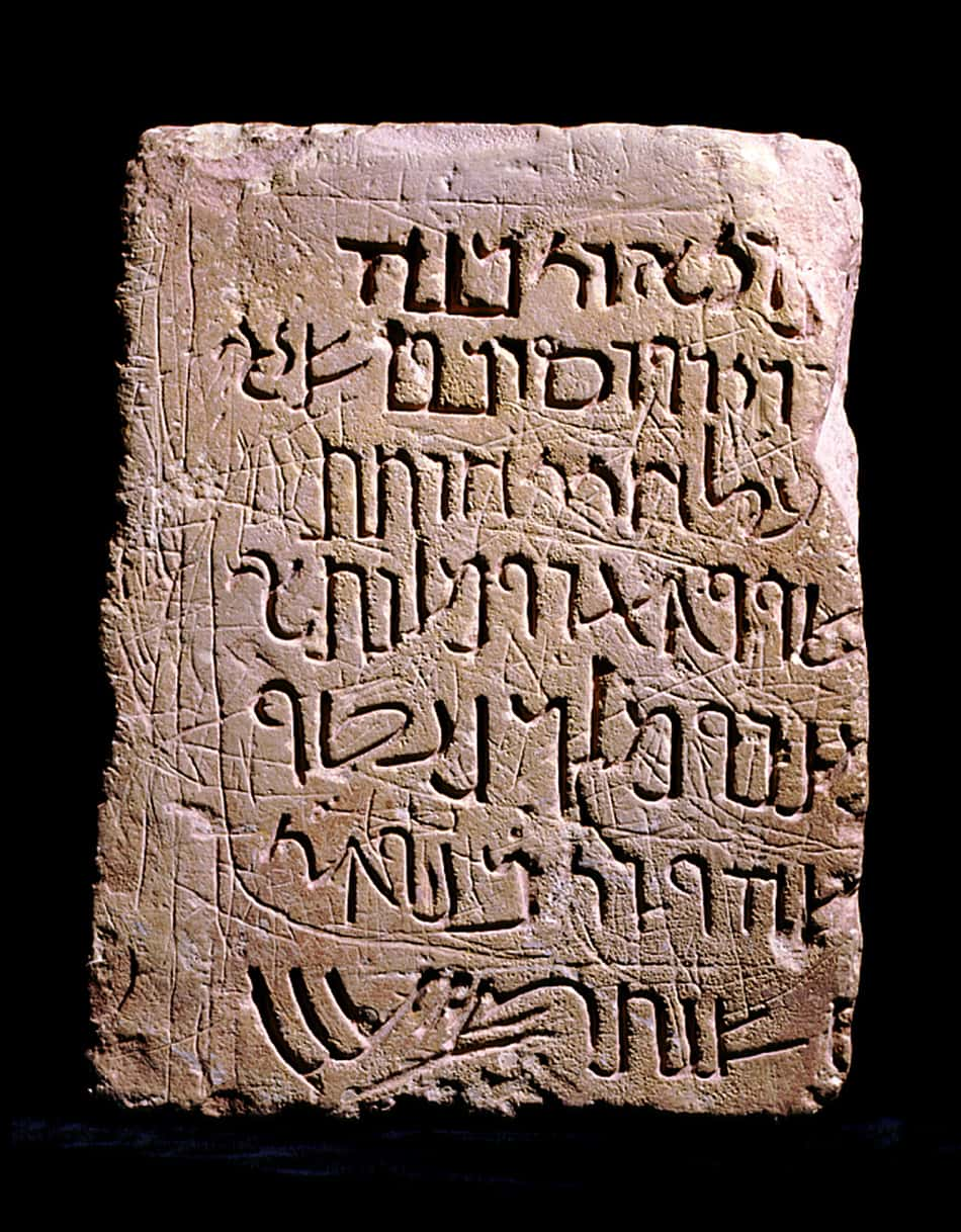 stone carved with an inscription, written in the Nabataean language