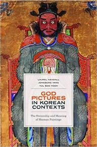 God Pictures in Korean Contexts
